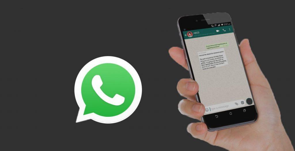 اخبار ترايدنت البصمة الرقمية في الواتساب